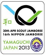 第16回日本ジャンボリー